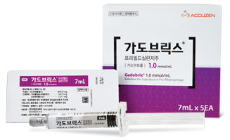Gadobrix Pre-filled Syringe Injection